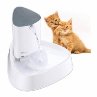 Cat Fountain LED Ultra Quiet Automatic Pet Water Fountain with Adjustable Water Flow and Activated Carbon Filter